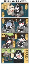 !? 2girls 4koma ? angry battleship_hime black_hair blonde_hair blue_eyes bruise bruise_on_face cheek_poking chestnut_mouth chibi comic commentary_request crown dress eyes_closed floor flower hairband highres horns injury kantai_collection long_sleeves mecha mechanical_arm mechanical_legs mini_crown multiple_girls off-shoulder_dress off_shoulder oni_horns open_mouth outstretched_arms poking puchimasu! red_eyes reverse_jointed_legs shinkaisei-kan sidelocks sitting sleeveless sleeveless_dress smile spoken_interrobang spoken_question_mark spray spread_arms standing translation_request warspite_(kantai_collection) water waving wheelbarrow wiping_face yuureidoushi_(yuurei6214)
