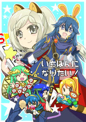 2boys 4girls animal_ears blonde_hair blue_hair bomb breasts doseisan eyes_closed fire_emblem fire_emblem:_kakusei flag green_hair ike kid_icarus kid_icarus_uprising long_hair lucina marth metroid mother_(game) mother_2 multiple_boys multiple_girls my_unit namco nintendo palutena ponytail rally_x samus_aran smart_bomb smile star_fox super_smash_bros. symbol-shaped_pupil twintails white_hair