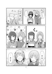 2girls alcohol blush comic drinking girls_und_panzer glass highres japanese_clothes kimono kozy monochrome multiple_girls nishizumi_maho nishizumi_miho ribbed_sweater sake short_hair siblings sisters sweater translation_request