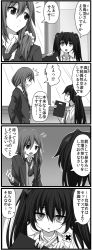 2girls 4koma :o blank_eyes blazer buttons collared_shirt comic crossed_fingers empty_eyes flying_sweatdrops folder from_side gotoba_sora greyscale hair_ornament hair_scrunchie holding indoors innocent_red jacket jitome long_sleeves looking_back monochrome multiple_girls necktie open_mouth original pointing ponytail school_uniform scrunchie shirt sweatdrop twintails usami_eru walk-in watarui wing_collar youjo_sensei