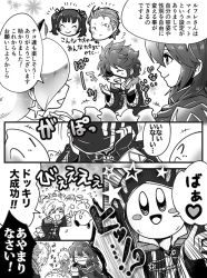 character_request chiko_(mario) comic crown earrings eyepatch fire_emblem fire_emblem:_kakusei gameplay_mechanics gloves jewelry kirby kirby_(series) long_hair lucina mario_(series) monochrome multiple_girls my_unit_(fire_emblem:_kakusei) rosalina_(mario) sayoyonsayoyo super_mario_bros. super_smash_bros. tiara translation_request