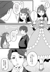 1boy 1girl andrew_hanbridge anger_vein check_translation comic dress greyscale hand_on_own_chin highres kagari_atsuko little_witch_academia long_hair long_skirt monochrome nakajima_asuka skirt translation_request