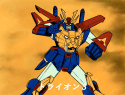 70s brown_background cannon character_name claws daitarn_3 furigana furusawa_daiki gundam gundam_build_fighters gundam_build_fighters_try gundam_tryon_3 japanese looking_at_viewer mecha muteki_kojin_daitarn_3 muteki_koujin_daitarn_3 no_humans oldschool parody shield shoulder_cannon simple_background solo style_parody super_robot text two-tone_background weapon yellow_background