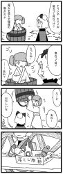 4koma box bridge bucket comic in_bucket in_container kisume kurodani_yamame multiple_girls touhou translated warekara will_o_wisp
