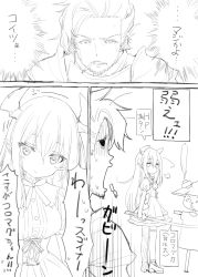 1boy 1girl =3 bangs beard blush buttons cigarette closed_mouth colo_mag-chan comic doraf facial_hair granblue_fantasy hair_between_eyes holding holding_sword holding_weapon horns katana long_hair mary_janes monochrome open_mouth original peko pointy_ears puffy_short_sleeves puffy_sleeves rackam_(granblue_fantasy) ribbon shirt shoes short_sleeves simple_background sweat sword thighhighs translation_request turn_pale underbust weapon white_background