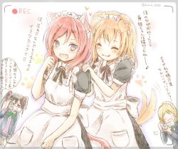 4girls :3 :d ^_^ animal_ears apron ayase_eli blazer blush camcorder cardigan cat_ears cat_tail dog_ears dog_tail eyes_closed fang heart kemonomimi_mode kousaka_honoka love_live!_school_idol_project maid maid_apron maid_headdress momoon_karin multiple_girls nishikino_maki no_eyes open_mouth recording school_uniform skirt smile tagme tail tail_wagging twitter_username video_camera viewfinder yazawa_nico