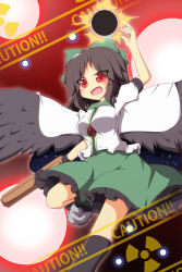 1girl arm_cannon black_hair blush_stickers bow cape hair_bow long_hair open_mouth radiation_symbol red_eyes reiuji_utsuho senba_chidori skirt solo third_eye touhou weapon wings