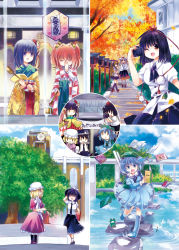 apron arm_garter autumn autumn_leaves backpack bag bell black_hair black_necktie blonde_hair blue_eyes blue_sky boots bow bush camera cellphone checkered checkered_legwear checkered_skirt chibi cloth cloud cloudy_sky dress dress_shirt eyes_closed flower frilled_skirt frills frog full_body geta hair_bell hair_bobbles hair_flower hair_ornament hand_on_head hand_on_own_chin hand_on_own_face hand_up hands_on_own_cheeks hands_on_own_face hat hat_bow hat_ribbon heart hieda_no_akyuu himekaidou_hatate hishaku inubashiri_momiji japanese_clothes juliet_sleeves kawashiro_nitori key kimono lantern leaf long_hair long_sleeves looking_at_viewer maple_leaf maple_tree maribel_hearn mary_janes motoori_kosuzu multiple_girls necktie notebook obi one_eye_closed open_mouth outdoors pencil phone pocket pom_pom_(clothes) puffy_short_sleeves puffy_sleeves purple_eyes purple_hair red_eyes red_hair ribbon rock rubber_boots sash shameimaru_aya shirt shoes short_hair short_sleeves sitting skirt skirt_set sky smile socks solid_oval_eyes stairs stone_stairs suzune_yuuji temple tengu-geta tokin_hat touhou tree twintails two_side_up usami_renko vest white_legwear white_shirt wide_sleeves wooden_lantern yellow_eyes