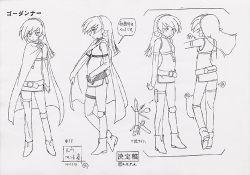 1girl cape character_sheet female full_body lou_roux monochrome shinkon_gattai_godannar!! solo