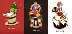 3girls animal_ears artist_name autumn_leaves bamboo bangs bird blush bone breasts brown_background brown_hair brown_shirt brown_skirt bucket cherry_blossoms fan flower_request folding_fan food fruit futatsuiwa_mamizou glasses grass green_hair grey_eyes happy_new_year highres indian_style itohime japanese_clothes kadomatsu kagami_mochi kimono kisume layered_clothing leaf leaf_on_head long_skirt long_sleeves looking_to_the_side mandarin_orange medium_breasts multiple_girls new_year no_pupils open_mouth patterned_background pince-nez purple_hair raccoon_ears raccoon_tail red_background red_shirt ribbon ribbon_trim rope shimenawa shirt short_hair short_twintails sitting skirt sleeveless sleeveless_shirt smile tail touhou tree_branch twintails white_background white_kimono white_legwear white_shirt wooden_bucket yasaka_kanako zouri