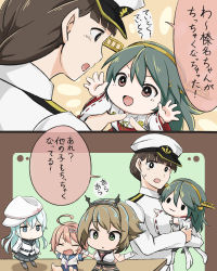 5girls :3 ahoge bare_shoulders belt black_hair blue_eyes brown_eyes brown_hair chibi comic detached_sleeves female_admiral_(kantai_collection) flat_cap green_eyes haruna_(kantai_collection) hat headgear hibiki_(kantai_collection) i-58_(kantai_collection) kantai_collection light_brown_hair long_hair military military_uniform multiple_girls mutsu_(kantai_collection) naval_uniform necktie neko_nami83 nontraditional_miko pink_hair pleated_skirt school_uniform serafuku short_hair silver_hair skirt translation_request uniform verniy_(kantai_collection) younger