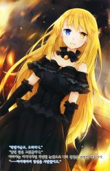 1girl black_dress black_gloves blonde_hair blue_eyes breasts cleavage dress elbow_gloves fire gloves heterochromia highres long_hair looking_at_viewer maria_lunalady_blackhazel medium_breasts novel_illustration nyanya official_art sekai_ichi_no_imouto-sama solo strapless strapless_dress yellow_eyes