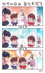 4girls 4koma :3 :d ^_^ ahoge akagi_(kantai_collection) black_hair brown_hair bucket comic crying dress eyes_closed flying_sweatdrops hakama houshou_(kantai_collection) japanese_clothes kaga_(kantai_collection) kantai_collection melting multiple_girls northern_ocean_hime open_mouth orange_eyes pako_(pousse-cafe) scarf shinkaisei-kan side_ponytail smile snowing snowman squatting sun tasuki translation_request white_dress white_hair white_skin younger