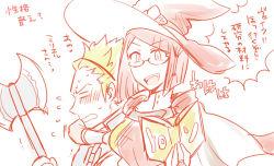 1girl axe comic fire_emblem fire_emblem:_kakusei glasses hat miriel_(fire_emblem) shougayaki_(kabayaki_3) translation_request weapon witch_hat wyck