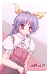 1girl bow expressionless hair_bow lavender_hair long_hair lzh pink_eyes ponytail puffy_short_sleeves puffy_sleeves short_sleeves touhou vest watatsuki_no_yorihime