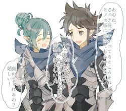1boy 1girl armor black_hair blue_hair brown_hair eyes_closed fingers_together fire_emblem fire_emblem_if grey_eyes hair_bun kanna_(fire_emblem_if) looking_at_another pointy_ears scarf shourou_kanna smile spiked_hair ustes_asa