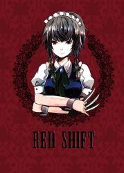 1girl braid crossed_arms izayoi_sakuya knife maid maid_headdress red_eyes ribbon short_hair silver_hair solo syn touhou twin_braids