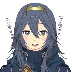 blue_eyes blue_hair blush fire_emblem fire_emblem:_kakusei heart heart-shaped_pupils long_hair looking_at_viewer lucina open_mouth smile solo symbol-shaped_pupils tiara translation_request