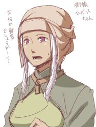 1girl carlmary dark_skin fire_emblem fire_emblem:_kakusei hat inverse_(fire_emblem) long_hair open_mouth purple_eyes sidelocks simple_background solo sweat translation_request upper_body white_background white_hair