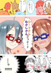 4girls :d adjusting_glasses ahoge bad_id bangs blunt_bangs blush brown_hair closed_mouth comic commentary_request cracked_glass dark_skin eyes_closed fang glasses grey_eyes grey_hair grin hair_between_eyes hand_on_own_cheek headdress kantai_collection kiyoshimo_(kantai_collection) libeccio_(kantai_collection) long_hair looking_at_viewer multiple_girls musashi_(kantai_collection) opaque_glasses open_mouth pince-nez pointy_hair roma_(kantai_collection) round_teeth short_hair short_hair_with_long_locks smile star tachikoma_(mousou_teikoku) teeth translation_request twintails two_side_up wavy_hair