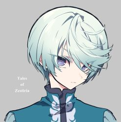 blue_hair highres male_focus md5_mismatch mikleo_(tales) multicolored_hair purple_eyes resized tales_of_(series) tales_of_zestiria two-tone_hair white_hair yamada_kei