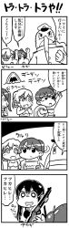4koma admiral_(kantai_collection) akagi_(kantai_collection) alternate_costume comic drooling failure_penguin gun highres hiryuu_(kantai_collection) holding kaga_(kantai_collection) kantai_collection long_hair military military_uniform monochrome muneate naval_uniform rifle shima_noji_(dash_plus) side_ponytail souryuu_(kantai_collection) swimsuit translation_request uniform weapon