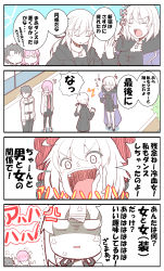 1boy 3girls 4koma absurdres ahoge alex_(alexandoria) anger_vein black_dress black_hair black_legwear blonde_hair blush comic commentary_request dress fate/grand_order fate_(series) fujimaru_ritsuka_(male) highres jacket jeanne_alter jewelry laughing looking_away multiple_girls necklace necktie ponytail purple_hair red_necktie ruler_(fate/apocrypha) saber saber_alter shielder_(fate/grand_order) short_hair speech_bubble sweat sweatdrop talking translation_request