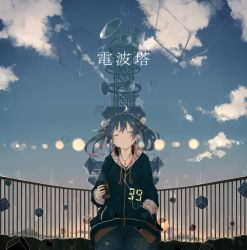 1girl blue_hair brown_eyes can cloud denim drink hand_in_pocket hatsune_miku highres jeans jewelry light_smile looking_at_viewer loudspeaker necklace pants railing short_hair short_twintails sky smile solo twintails vocaloid yushika