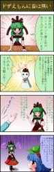 4koma comic highres kagiyama_hina kawashiro_nitori tagme taochart touhou translation_request