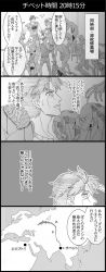 4koma comic feathers flying_sweatdrops gloves graphite_(medium) greyscale hair_feathers highres jojo_no_kimyou_na_bouken jonathan_joestar map monochrome muscle stand_(jojo) sweatdrop traditional_media translation_request utano zombie