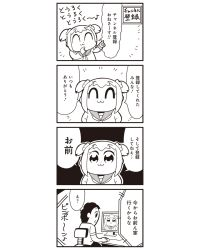 1girl 4koma :3 bkub chair comic computer computer_mouse highres monitor monochrome poptepipic popuko school_uniform serafuku sidelocks simple_background two-tone_background two_side_up