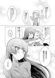 2girls akira_(natsumemo) blush comic crystal_(pokemon) greyscale hug monochrome multiple_girls natsume_(pokemon) pokemon pokemon_(game) pokemon_gsc translation_request twintails
