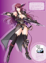 1girl armor armored_boots armpits artist_request bangs bare_shoulders blue_eyes boots brave_girl_ravens breasts cleavage eyebrows_visible_through_hair full_body gauntlets gloves hair_ornament highres holding holding_weapon large_breasts leotard lipstick long_hair looking_at_viewer makeup navel official_art purple_background rosa_(brave_girl_ravens) see-through shoulder_armor smile solo standing sword thighhighs weapon