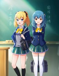 2girls bag battle_girl_high_school blonde_hair blue_hair blush chalkboard highres kougami_kanon kunieda_shiho looking_at_viewer multiple_girls musical_note_hair_ornament official_art open_mouth school_uniform thighhighs