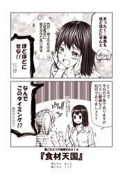 !? 10s 2girls 2koma akitsu_maru_(kantai_collection) blush breasts comic commentary_request dress_shirt drooling eyes_closed flying_sweatdrops greyscale hand_up hands_on_own_cheeks hands_on_own_face heart heart-shaped_pupils jitome kantai_collection kouji_(campus_life) large_breasts long_hair long_sleeves monochrome multiple_girls no_hat no_headwear open_mouth ryuujou_(kantai_collection) shirt short_hair sleeves_rolled_up sparkle_background star surprised sweatdrop symbol-shaped_pupils translation_request twintails visible_air