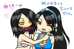 2girls black_hair breasts cleavage kitana long_hair mileena monster_girl mortal_kombat multiple_girls sharp_teeth siblings sisters translation_request yellow_eyes