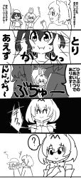 3girls ? animal_ears backpack bag black-tailed_prairie_dog_(kemono_friends) comic dendoend gloves hair_between_eyes hat hat_feather kaban kemono_friends kiss monochrome multiple_girls open_mouth safari_hat serval_(kemono_friends) shirt short_hair t-shirt translation_request wavy_hair yuri