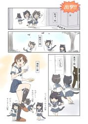 >_< 4girls :3 animal_ears bangs bird black_hair blue_skirt blunt_bangs brown_eyes brown_hair cat_ears cat_food cat_tail commentary_request dog fubuki_(kantai_collection) hatsuyuki_(kantai_collection) jumping kantai_collection kemonomimi_mode kneehighs long_hair low_twintails miyuki_(kantai_collection) multiple_girls pleated_skirt school_uniform serafuku shimazaki_kazumi shirayuki_(kantai_collection) short_hair short_ponytail skirt slippers tail translation_request twintails whiskers