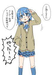 1girl blue_eyes blue_hair blush kneehighs original ryou-san school_uniform text white_background