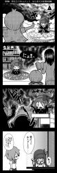 4koma akemi_homura akuma_homura animal_ears azazel bags_under_eyes black_border book border bow cape cat_ears close-up comic desk desk_lamp doraemon doraemon_(character) eyes_closed from_side glyph hair_bow hair_ribbon highres lamp long_hair looking_at_another magic_circle mahou_shoujo_madoka_magica mahou_shoujo_madoka_magica_movie miki_sayaka monochrome multiple_boys multiple_girls nobi_nobita otoufu parody ribbon sakuma_rinko school_uniform speech_bubble spoilers summoning surprised talking text translation_request wings yondemasu_yo_azazel-san.