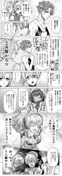 >:3 1boy 6+girls :3 absurdres admiral_(kantai_collection) ahoge aoba_(kantai_collection) arms_behind_back clenched_teeth comic commentary_request covering_face crying eyes_closed greyscale hair_between_eyes hatsuharu_(kantai_collection) headgear highres kantai_collection kinugasa_(kantai_collection) kumano_(kantai_collection) lips long_hair looking_at_another monochrome multiple_girls munmu-san murakumo_(kantai_collection) open_mouth ponytail school_uniform serafuku serious shiratsuyu_(kantai_collection) single_glove streaming_tears sweat tank_top tears teeth towel towel_around_neck translation_request writing