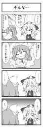 2girls 4koma april_fools comic highres mai_(touhou) multiple_girls o_o senba_chidori tears touhou touhou_(pc-98) translated wings yuki_(touhou)