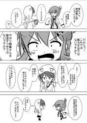 2girls 4koma :d ? animal_hood animal_print bangs bunny_hood bunny_print chibi coat comic commentary_request covering_mouth eyebrows_visible_through_hair folded_ponytail greyscale hair_between_eyes hair_ornament hairclip hand_on_hip hand_over_own_mouth hand_up holding hood hood_up hoodie inazuma_(kantai_collection) kantai_collection leaning_forward lightning_bolt long_hair looking_at_another looking_down low_twintails meitoro monochrome multiple_girls nanodesu_(phrase) neckerchief open_mouth pleated_skirt school_uniform serafuku shiny shirayuki_(kantai_collection) sidelocks skirt sleeves_past_wrists smile speech_bubble spoken_question_mark standing sweatdrop translation_request twintails
