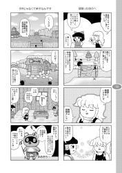 4koma bow bridge comic detached_sleeves doubutsu_no_mori hair_bow hair_tubes hakurei_reimu highres kirisame_marisa mizuki_sei monochrome raccoon spade touhou translation_request yukkuri_shiteitte_ne