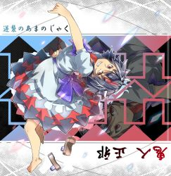 1girl bangs barefoot black_hair directional_arrow from_side full_body geta grin highres horns japanese_clothes kijin_seija kimono looking_at_viewer looking_to_the_side multicolored_hair ototobe puffy_short_sleeves puffy_sleeves red_eyes red_hair sandals_removed sash short_sleeves smile solo streaked_hair touhou white_hair