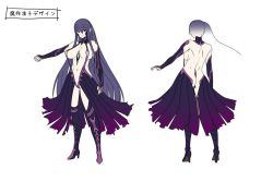 akiyama_rinko aoi_nagisa_(artist) ass back blue_hair breasts character_sheet concept_art flat_color full_body large_breasts long_hair official_art simple_background sketch taimanin_asagi_battle_arena taimanin_yukikaze thigh_boots white_background