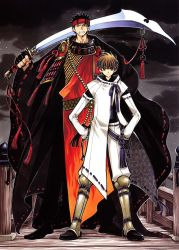 2boys absurdres black_gloves black_hair bridge brown_hair clamp fingerless_gloves gloves headband highres holding holding_sword holding_weapon huge_filesize kurogane_(tsubasa_chronicle) looking_at_viewer multiple_boys night official_art outdoors short_hair star_(sky) sword tsubasa_chronicle weapon xiaolang