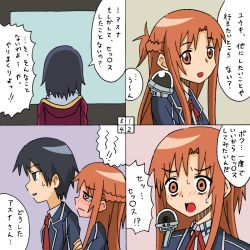 4koma asuna_(sao) black_eyes black_hair blush brown_eyes brown_hair comic kirito long_hair necktie rifyu school_uniform short_hair sword_art_online translation_request yuuki_(sao)