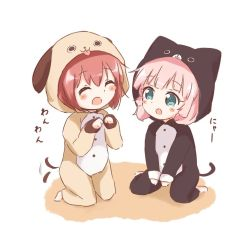2girls :d ^_^ akaza_akari animal_costume araki495 blush cat_costume cat_tail commentary_request dog_costume dog_tail eyes_closed fake_tail long_sleeves multiple_girls open_mouth pink_hair short_hair smile tail tail_wagging yoshikawa_chinatsu yuru_yuri