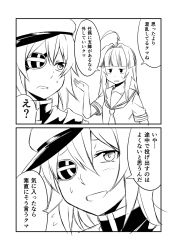 2girls 2koma ahoge bangs comic commentary_request eyepatch flying_sweatdrops ha_akabouzu hat highres kantai_collection kiso_(kantai_collection) kuma_(kantai_collection) long_hair multiple_girls necktie open_mouth school_uniform serafuku short_sleeves translation_request